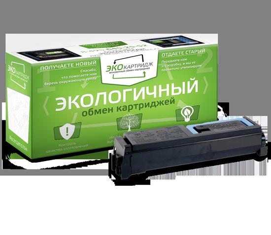 Заказать совместимые картриджи (аналоги) для принтеров и МФУ с доставкой / ЭкоКартридж / сервис мгновенной замены картриджей